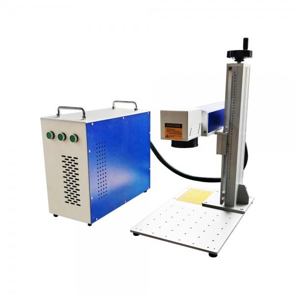 Fiber Laser Metal Marking Machine - Raycus 20W